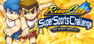 River City Super Sports Challenge Now Available
